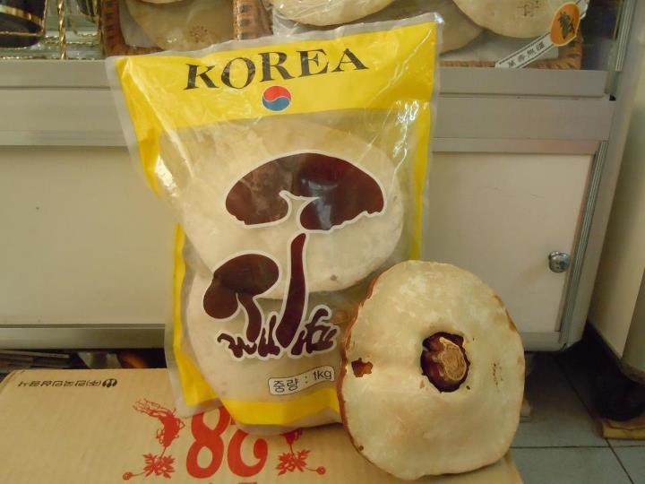 Nấm linh chi đỏ, vàng Hàn Quốc giá 500 nghìn/kg