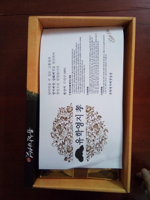 Nấm linh chi Hàn Quốc hộp cô gái giá 800 nghìn/Họp 1 kg