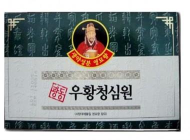 an cung Hàn Quốc hộp màu xanh