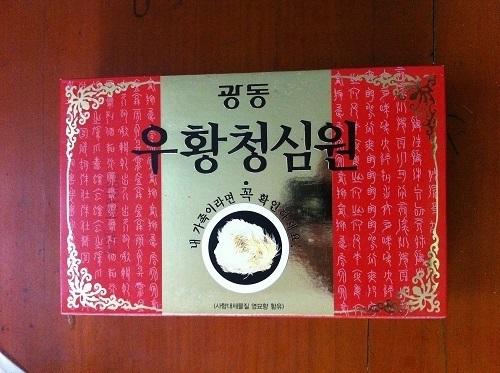 Kiện não hoàn tổ kén đỏ Hàn Quốc hộp 10 viên giá 900 nghìn/Hộp