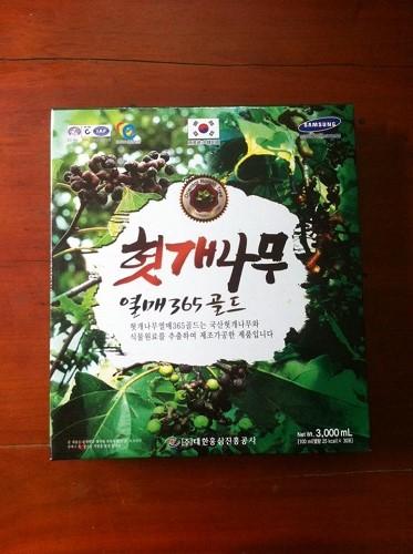 Giải độc gan Hàn Quốc giá 400 nghìn/Hộp 30 gói 80 ml