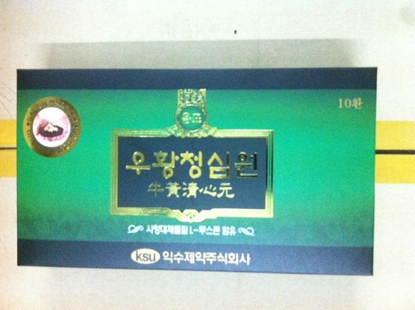 Kiện não hoàn Ksu Hàn Quốc hộp xanh