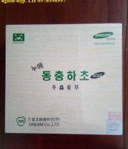 Đông trùng hạ thảo Hàn Quốc hộp 60 gói gỗ trắng
